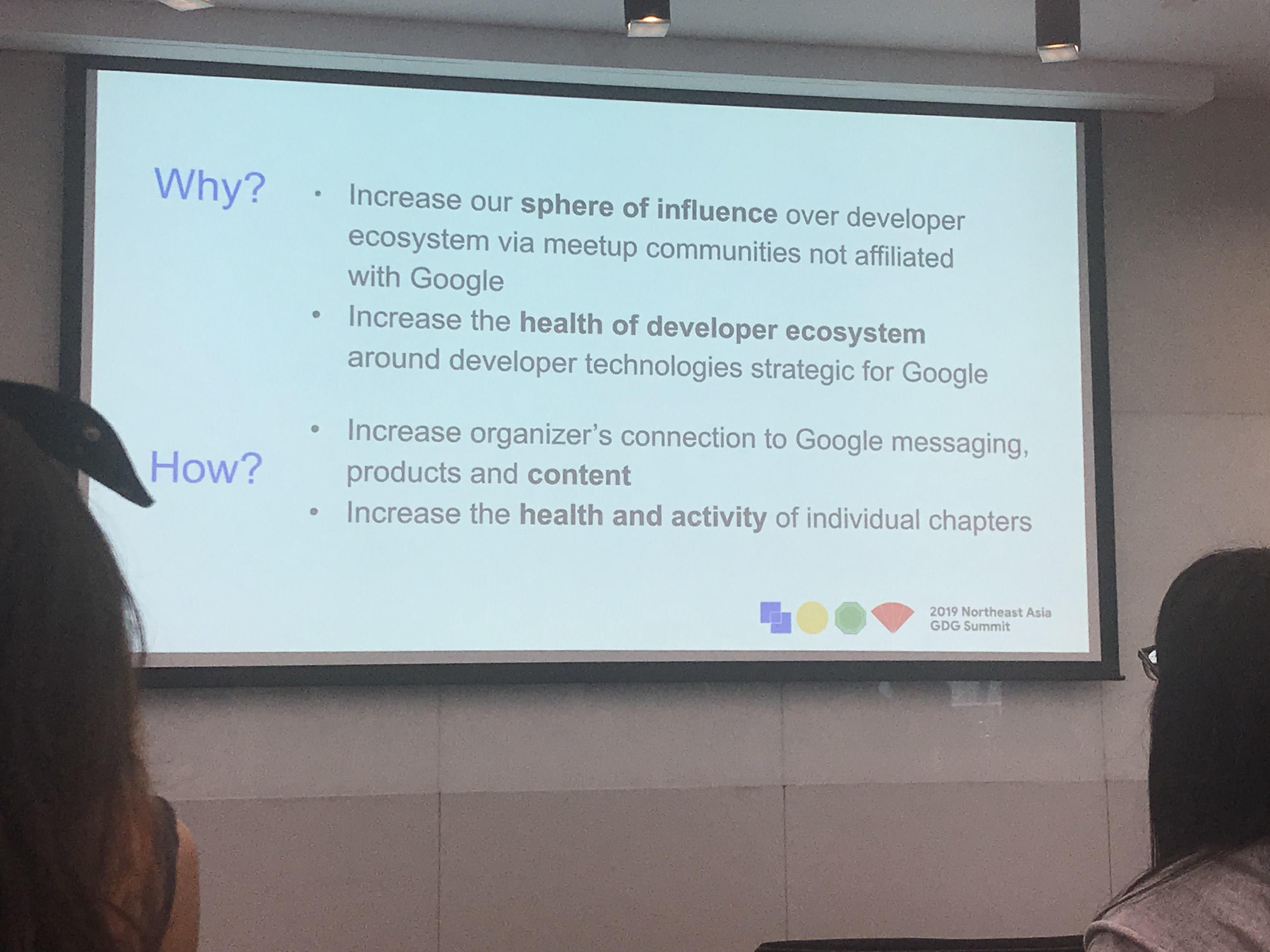 BDC(Broader Developer Community)의 취치에 대한 설명